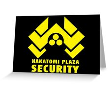 Security Plaza Greeting Card