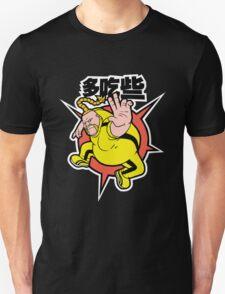 Rufus: Game of Food Unisex T-Shirt