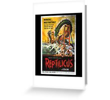 Reptilicus Monster Vintage Movie Poster Greeting Card