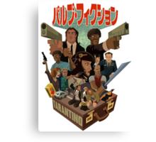 Pulp Fiction Manga ! Canvas Print