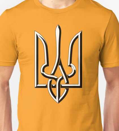 Woven Ukrainian trident Unisex T-Shirt