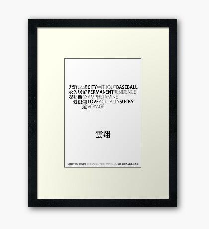 Scud (Director) - 5 Films poster Framed Print