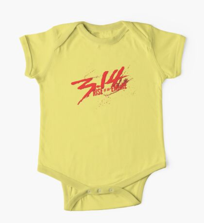 THIS IS π! Kids Clothes
