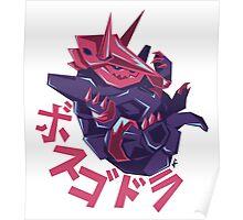 Pokemon-Aggron Poster