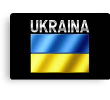 Ukraina - Ukrainian Flag & Text - Metallic Canvas Print