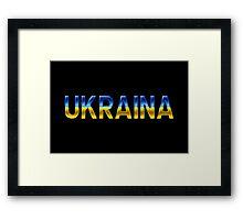 Ukraina - Ukrainian Flag - Metallic Text Framed Print