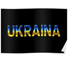 Ukraina - Ukrainian Flag - Metallic Text Poster