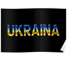 Ukraina - Ukrainian Flag - Metallic Text Poster