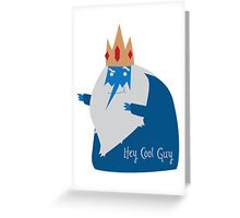 Cool Guy Greeting Card