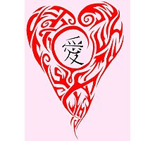 Red Tribal Heart with black love Kanji Photographic Print