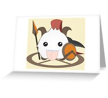 Pantheon Poro - League of Legends Greeting Card