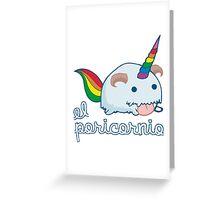 Poricornio - League of Legends Greeting Card