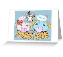Poro Lover - League of Legends Greeting Card