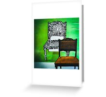 Empty spaces. Greeting Card