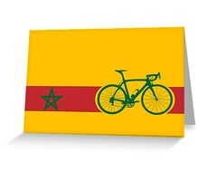 Bike Stripes Morocco Greeting Card