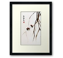 Birdies on The Tree Framed Print