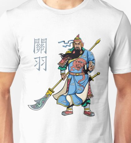 Chinese Warrior 2 Unisex T-Shirt