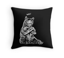 Smug Bear Throw Pillow