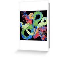 Inseparable Rams Greeting Card
