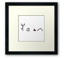 Stick figure of yoga poses spelling YOGA. Framed Print