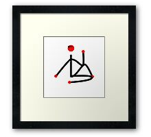 Stick figure of half lord of the fishes yoga pose. Framed Print