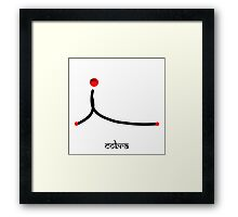 Stick figure of cobra yoga pose with Sanskrit Framed Print