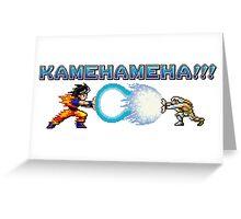 KAMEHAMEHA!!! Greeting Card