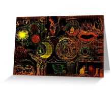 EXPRESSIONISM OF IMAGINATION Greeting Card