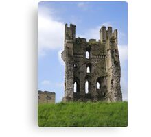 Helmsley Structure Canvas Print