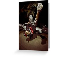 The B-Boy Files - #5 | Killa Beest in the Streets Greeting Card
