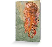 Amira Greeting Card