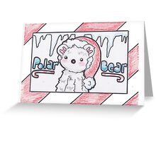 Polar Bear Christmas Card Greeting Card