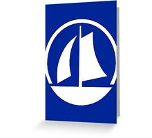 White Yacht Greeting Card
