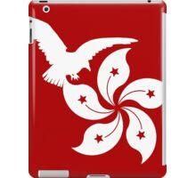 Freedom for Hong Kong iPad Case/Skin