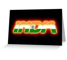 India - Indian Flag Logo - Glowing Greeting Card