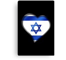 Israeli Flag - Israel - Heart Canvas Print