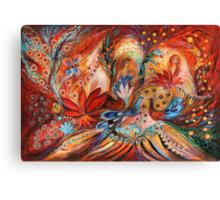 The women of Tanakh - Hava Canvas Print