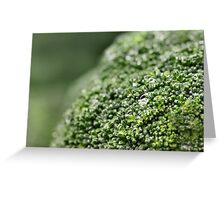 Broccoli Landscape Greeting Card