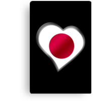 Japanese Flag - Japan - Heart Canvas Print