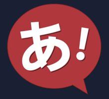 Azumanga Daioh - あ! Kids Clothes