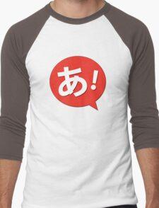 Azumanga Daioh - あ! Men's Baseball ¾ T-Shirt