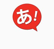 Azumanga Daioh - あ! Unisex T-Shirt
