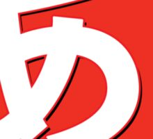 Azumanga Daioh - あ! Sticker