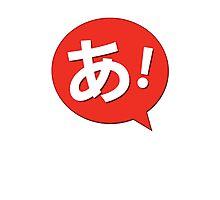 Azumanga Daioh - あ! Photographic Print