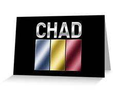 Chad - Chadian Flag & Text - Metallic Greeting Card