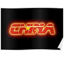 China - Chinese Flag Logo - Glowing Poster