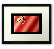 Chinese Flag - China - Metallic Framed Print