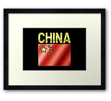 China - Chinese Flag & Text - Metallic Framed Print