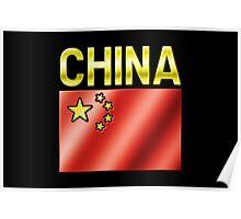China - Chinese Flag & Text - Metallic Poster
