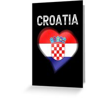 Croatia - Croatian Heart & Text - Metallic Greeting Card